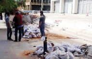 حملة تنظيف وترميم  في محيط مصرف لبنان