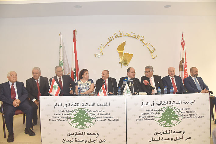 فواز أعلن توحيد الجامعة اللبنانية الثقافية والتراجع عن الدعاوى ومجلس عالمي استثنائي