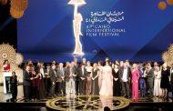 حفل ختام مهرجان القاهرة السينمائي الدولي وتوزيع الجوائز