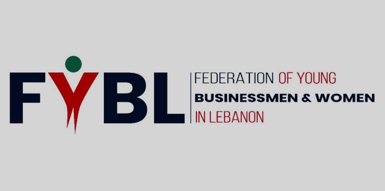 «اتحاد رجال الأعمال الشباب» يستنكر الحملة على شقير