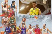 قرعة دورة دبي الدولية السنوية: الرياضي اللبناني في المجموعة الأولى النارية