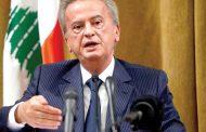سلامة يرد على سؤال للحبتور: القانون اللبناني لا يتيح «الهيركات»