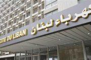 كهرباء لبنان: تحسن تدريجي بالتغذية
