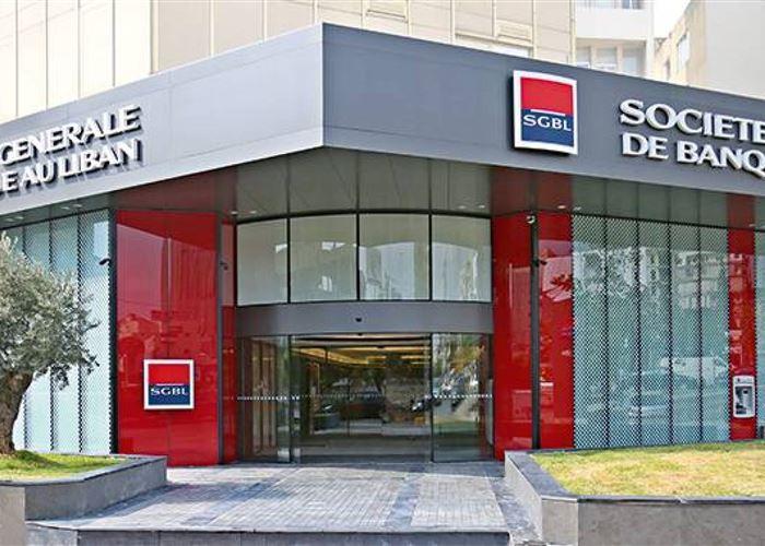 تيرتري يؤكد مساهمة المصرف الفرنسي في «سوسيتيه جنرال»  في لبنان