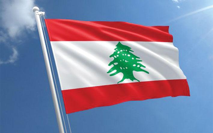 لبنان سيطلب مساعدة فنية من صندوق النقد الدولي