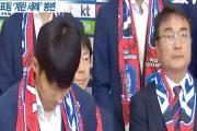 فيروس كورونا يرجئ انطلاق الدوري الكوري الجنوبي لكرة القدم