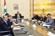 دياب رأس اجتماعاً لبحث أوضاع  الكهرباء في حضور «البنك الدولي»