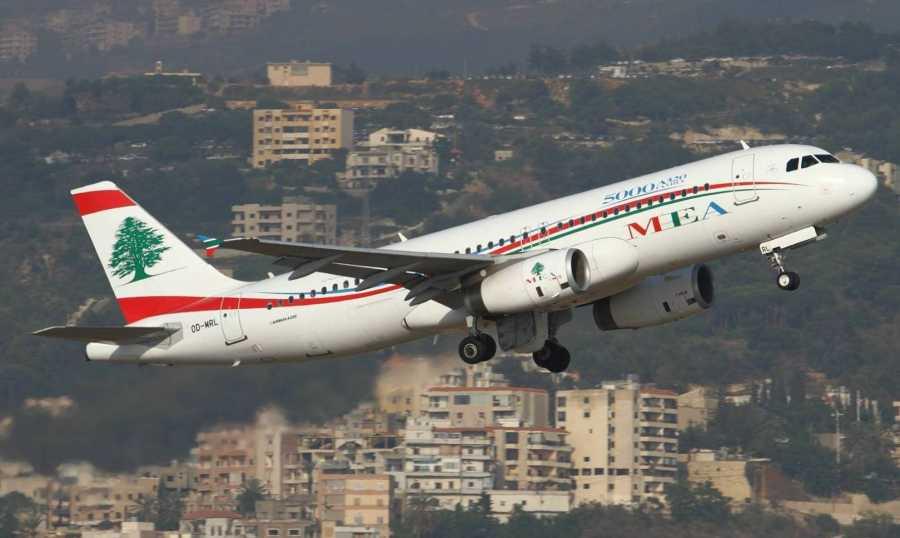 تعميم للطيران المدني حول وقف الرحلات