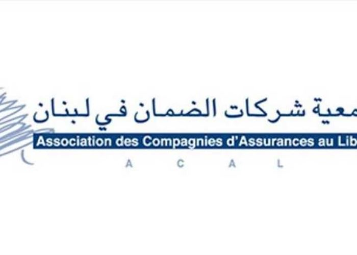 شركات الضمان تنفي المعلومات حول اجتماعها مع وزير الاقتصاد