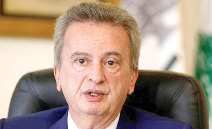 سلامة: الهدف من التعميم مساعدة اللبنانيين في هذه المرحلة الصعبة