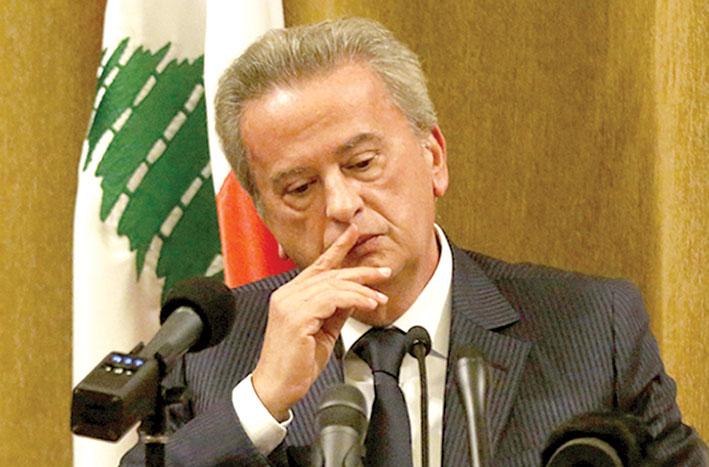 حاكم المركزي يُطلق صندوق «الأوكسجين» الحيوي للاقتصاد