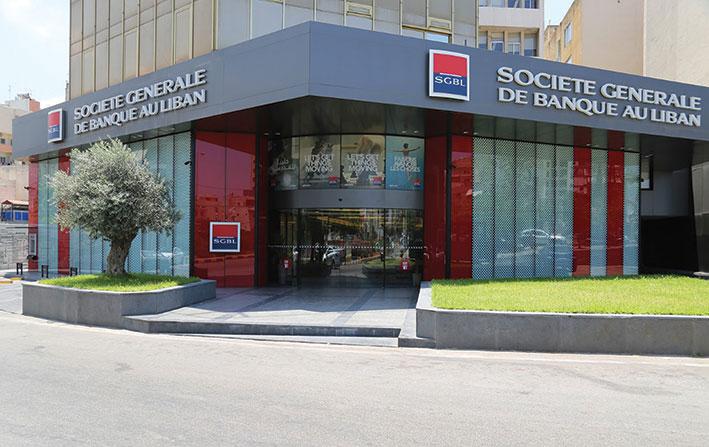 بنك «سوسييته جنرال» –  لبنان يتخذ تدابير استثنائية لتأمين الخدمات