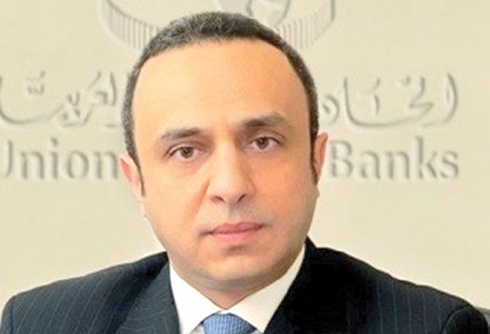 اتحاد المصارف العربية لإنشاء صندوق خاص بمواجهة «كورونا»