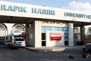إصابات بـ كورونا لعاملين مطعّمين في مستشفى الحريري