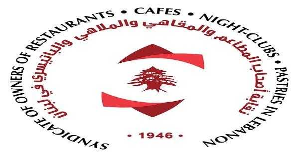 نقابة أصحاب  المطاعم والمقاهي تصدر توصيات لمواجهة «كورونا»