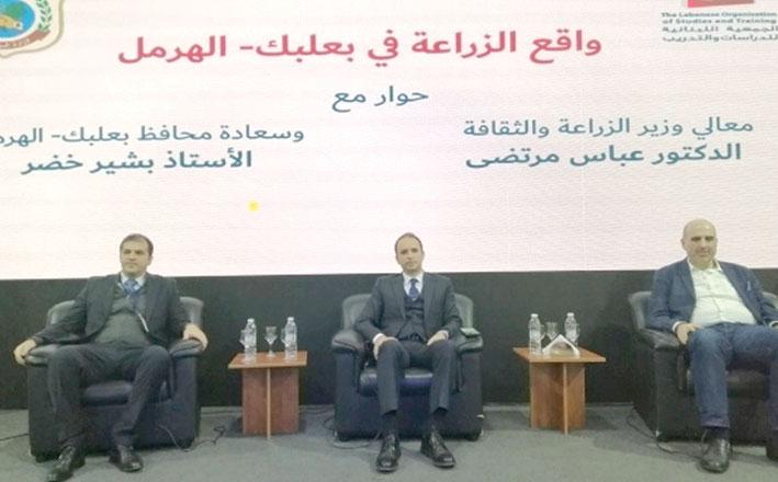 لحود: نحو تنظيم مؤتمر عن الأمن الغذائي في كل المناطق