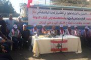 اتحادات النقل البري للسائقين العموميين: 400 ألف ليرة  وإعفاء من الميكانيك
