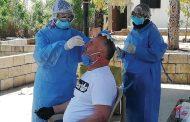«الصحة»: 4 حالات «كورونا» جديدة رفعت عدد المصابين الى 721