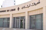 مصرف لبنان وجمعية المصارف: توفير السيولة بالليرة اللبنانية للمستشفيات