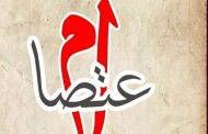 الاسمر خلال إعتصام نقابات موظفي وعمال مرفأ بيروت : بعد التقييم سنتخذ الخطوات التصعيدية المقبلة