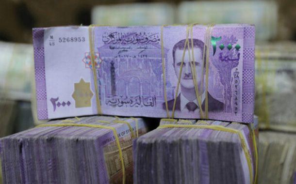 بنك سوريا يرفع سعر الليرة مقابل الدولار !!