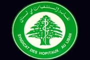 المستشفيات تنفي تقديم إغراءات مالية لأهالي المرضى لادعاء وفاتهم بـ«كورونا»