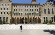 احتفالات تخرج في الجامعة الأميركية في بيروت
