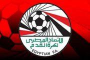 تعديل موعد استئناف الدوري المصري الممتاز
