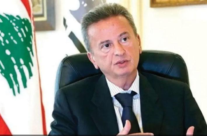 الخبر عن علاوة أربعة أشهر لحاكم  مصرف لبنان ونوابه عار من الصحة