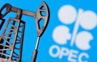 أوبك تتوقع تراجعا أشد للطلب النفطى مع استمرار تحدى كورونا