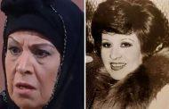 وفاة الفنانة المصرية سامية أمين عن عمر ناهز 75 عاما