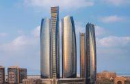 كونراد تدير فندق أبراج الاتحاد في أبوظبي