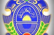 الأمن العام ذكر وجوب الابلاغ عن أي تلاعب بسعر صرف الدولار الاميركي