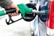 إنخفاض سعر البنزين