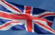 إقتصاد بريطانيا يواصل التعافي من انهيار كوفيد19