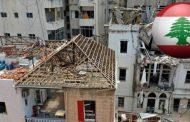 إطلاق مبادرة بيروت في منازل الذاكرة