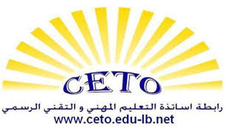 رابطة أساتذة التعليم المهني والتقني الرسمي تستمر بمقاطعة الامتحانات العملية والخطية