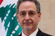 بيان توضيحي من وزير الاقتصاد عن هبة الطحين :اتفقنا مع السفارة العراقية على آلية توزيعها