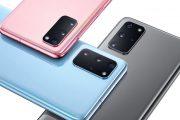 سامسونغ تطور هاتفا بسعر منافس من فئة Galaxy S