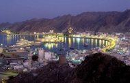 سلطنة عمان تستأنف رحلاتها الدولية والداخلية في أكتوبر