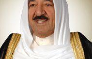 رحيل قائد الانسانية الشيخ صباح الأحمد الجابر الصباح