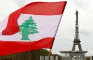 وفد اقتصادي فرنسي يزور لبنان لاستعجال التفاوض مع «صندوق النقد»