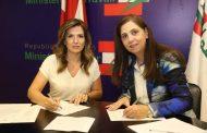 توقيع مذكرة تفاهم بين وزارة العمل والاسكوا