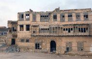 السعودية تعيد ترميم منزل