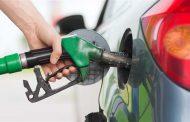 سعر صفيحة البنزين 80 ألف قريباً؟