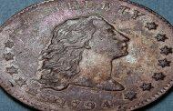 أغلى قطعة نقدية في العالم معروضة للبيع بالمزاد