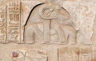 نقش عمره 4 آلاف سنة يعيد القلق من