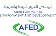 المنتدى العربي للبيئة والتنمية يقدم تقريره  في ت2 بالشراكة مع الأميركية