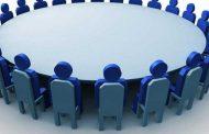 اجتماع نقابي اقتصادي عمالي مشترك في مقر الاتحاد : لحكومة انقاذ واستمرار الدعم ووضع خطة إصلاح مالي واقتصادي