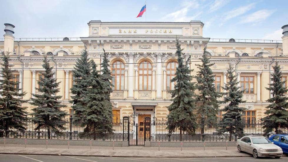 البنك المركزي الروسي يدرس طرح روبل رقمي
